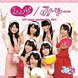 レシピ-JK21