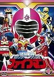 地球戦隊ファイブマン VOL.4[DVD]
