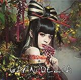 約束 -Promise code-♪GARNiDELiA