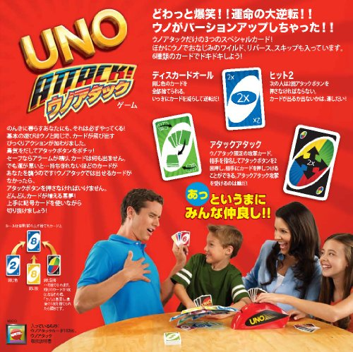 How to Play UNO | Our Pastimes