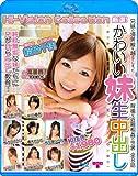 グレイズ/厳選! かわいい妹生中出し Hi-Vision Collection:TBD-057この商品はブルーレイです。 [Blu-ray]