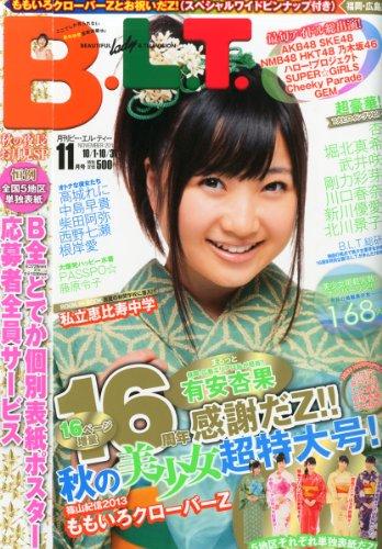 B.L.T.福岡広島版 2013年 11月号 [雑誌]