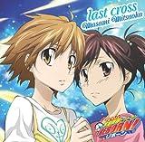 last cross(REBORN!盤)