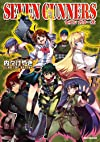 SEVENGUNNERS (IDコミックス/REXコミックス) (IDコミックス REXコミックス)