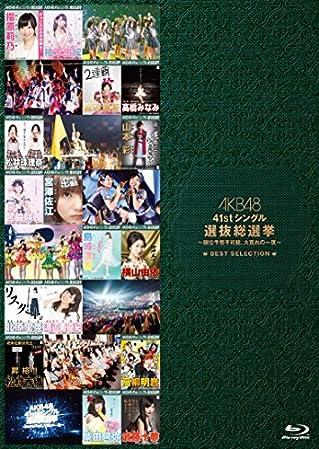 【早期購入特典あり】AKB48 41stシングル 選抜総選挙~順位予想不可能、大荒れの一夜~BEST SELECTION(BD)(総選挙オリジナルクリアファイル(A4サイズ)付) [Blu-ray]