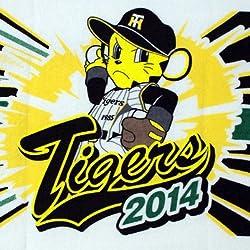 阪神タイガース シーズンロゴ フェイスタオル 2014