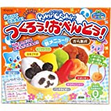 Popin Cookin Make Bento
