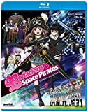モーレツ宇宙海賊 コンプリート / Bodacious Space Perates: Complete Collection [Blu-ray] [Import]