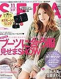 SEDA (セダ) 2009年 11月号 [雑誌]