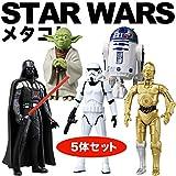 福袋(セット品) メタコレ 5個セット 「ダース・ベイダー」 「ストームトルーパー」 「R2-D2」 「 C-3PO」 「ヨーダ」 スター・ウォーズ STAR WARS