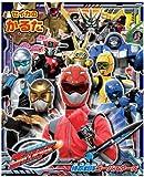 Karuta Tokumei Sentai Go-Busters (japan import)