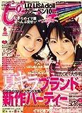 ピチレモン 2008年 06月号 [雑誌]
