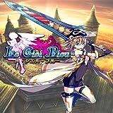 Le Ciel Bleu~ル・シエル・ブルー~ イメージソング&ゲームミュージック