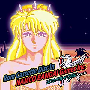 Rom Cassette Disc In NAMCO BANDAI Games Inc.-メガドライブ編 vol2