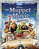 Muppet Movie: The Nearly 35th Anniversary Edition [Blu-ray] [US Import]