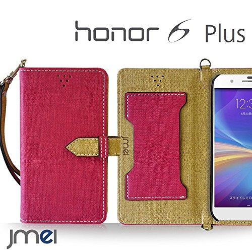 honor6 Plus ケース JMEIオリジナルカルネケース VESTA ホットピンク 楽天モバイル simフリー オナー 6 プラス スマホ カバー スマホケース 手帳型 ストラップ付き ショルダー スマートフォン