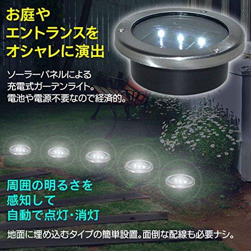 埋め込み式 ソーラースポットライト ソーラー充電 自動で点灯&消灯