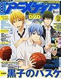 アニメディア 2012年 06月号 [雑誌]