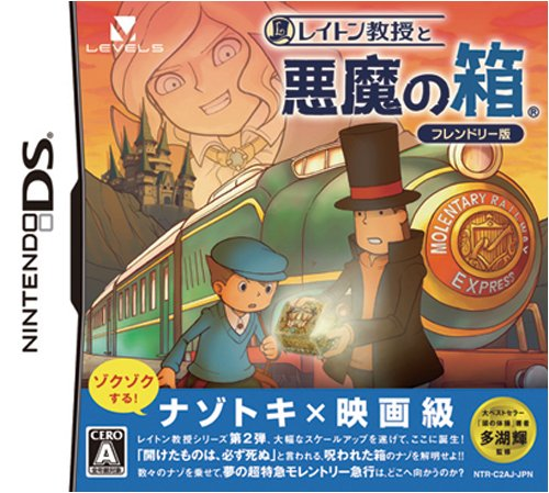 Friendly version of Professor Layton and the Diabolical Box (Diabolical Box compare prices)