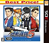 逆転裁判5 Best Price!