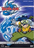 echange, troc Beyblade 9: Russian Challenges [Import USA Zone 1]