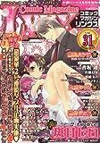 Comic Magazine LYNX ( コミックマガジン リンクス ) 2010年 05月号 [雑誌]