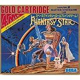 Phantasy Star the Sega Gold Cartridge