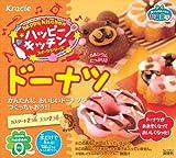 ハッピーキッチンドーナツ 5個入 BOX (食玩・知育)