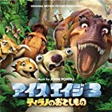 Soundtrack Ice Age 3: Dawn of Dinosaurs