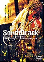 Soundtrack [DVD](通常1~4週間以内に発送)