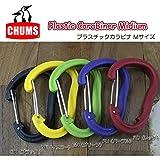 [キーホルダー・チェーン] CHUMS(チャムス) / (チャムス)CHUMSch61-0119カラビナCH61-0119PlasticeBiner正規品M