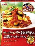 明治 まるごと野菜 モッツァレラと彩り野菜の完熟ソース 155g×5個