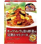 明治 まるごと野菜 モッツァレラと彩り野菜の完熟ソース