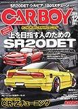 CAR BOY (カーボーイ) 2010年 12月号 [雑誌]