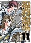 はやて×ブレード 第11巻 2009年10月19日発売