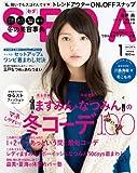 SEDA (セダ) 2014年 01月号 [雑誌]