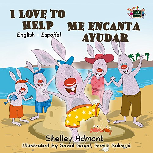 I Love to Help Me encanta ayudar (spanish bilingual childrens books, libros en español para niños, spanish kids books ages 4-8) (English Spanish Bilingual Edition)