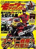 モーターサイクリスト 2012年 03月号 [雑誌]