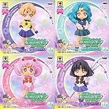 美少女戦士セーラームーン あつめてフィギュア for Girls4 全4種セット