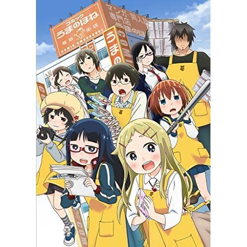 【Amazon.co.jp限定】 デンキ街の本屋さん (1) (オリジナル2L型ブロマイド付) [Blu-ray]