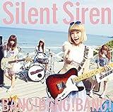 BANG!BANG!BANG!(初回生産限定すぅ盤) - Silent Siren
