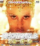 ショーガール HDマスター版 blu-ray&DVD BOX[Blu-ray/ブルーレイ]