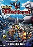 Pokemon Movie 10: The Rise of Darkrai [DVD] [2007] [Region 1] [US Import] [NTSC]