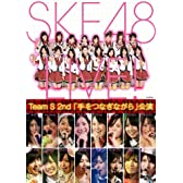 TeamS 2nd  [DVD]