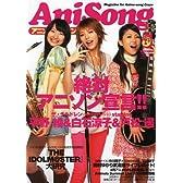アニソンマガジン Vol.5 (2008) (洋泉社MOOK)