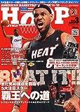 HOOP (フープ) 2012年 03月号 [雑誌]
