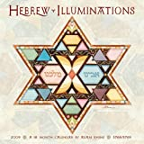 Hebrew Illuminations 2009 - A 16-Month Wall Calendar