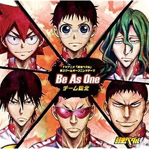 TVアニメ『弱虫ペダル』第3クールオープニングテーマ「Be As One」 [CD]