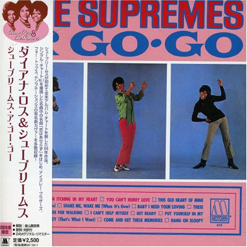 The Supremes A' Go-Go artwork