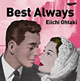 大滝詠一 『Best Always』(CD)
